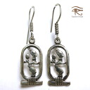 Egypt Silver 925 earrings Egyptian Silver925 Jewerly hierogrivkartouche