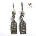 Egypt Silver 925 piascartouche