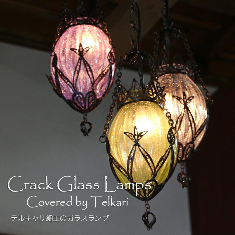 テルキャリ・クラックガラス