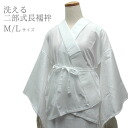 I challenge Rakuten low! ... white (5145) ≪ sale discount, ≫[ wg] out of the object