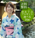 Original Cotton Yukata 7pack Outfit  for Women 16 patterns S/M/L size