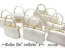 ■ ~ Robe De 'collete' e-bag election eat 10 kinds of bags [KD's how] [fs01gm]