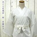 Leno white M size L size women women's only half-collar with summer long made Japan in juban [25068]
