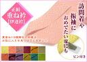 Roll up collar layered collar ITA collar ITA collar silk houmongi
