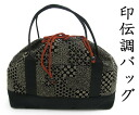 It is ][ KZ] a little limit hotchpotch [sw of the shammy-like handbag bag - black ground fine pattern pattern