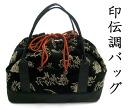 It is ][ KZ] a little shammy-like handbag bag - black ground birds and beasts caricature [sw