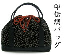 It is ][ KZ] a little shammy-like handbag bag - black ground dragonfly pattern [sw