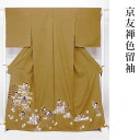Hand-painted color tomesode kimono Kyoto Yuzen dyeing color tomesode Kotobuki sale G