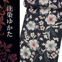 Note oxide yukata, kimono kimono yukata Hamamatsu (Note dyeing process) 'flowers'