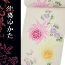 "It is an introduction by the kimono kimono yukata non-sewing. 浜松注染浴衣 (注染工程) ""flowers"""