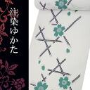 Kimono yukata full order tailoring with service products! Hamamatsu note decontamination yukata (Note dyeing process) Kagome to the cherry blossoms