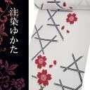 Sakura note decontamination yukata, kimono kimono yukata Hamamatsu (Note dyeing process)