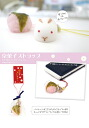 Kyoto from kurochiku original Japanese gadgets Kyoto sweets strap even when ごふく and on sale!