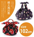 From kurochiku rodomontade Kyoto cute kimono furoshiki, etc on how cute wrapping