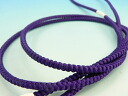 Pure silk decorative cord sash! Any amount you want! Very cheap price