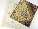 Wrapping large 120 x 120 cotton 100% very useful Japanese poetry