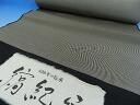 You can order tailored in pure silk Edo Komon stripes travel trendy fringe statement like dough and Tango Chirimen 20000 Yen