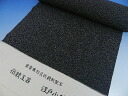 You can order tailoring in pure silk Edo Komon dyeing both sides ISE-chic pattern pattern fabric and Tango Chirimen 20000 Yen