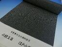 You can order tailoring at +20000 Yen Tango Chirimen silk Edo Komon dyeing both sides ISE-chic pattern pattern fabric