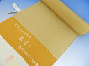 Through pure silk Edo Komon ISE angle can order tailoring Komon fabric and Tango Chirimen +20000 Yen