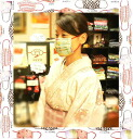 Sum while fashionable Kyoto from kurochiku original non-woven is a cloth mask, seven with limited so early