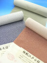 Want to have different colors for pure silk Edo Komon sale popular shark Komon cloth length 12 m!