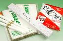 At the turn of the kimono and airing season ♪ (hangers, storage bags, gel, kimono futon) kimono care 4pcs set fs3gm