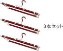 Clothes hanger (hanger yukata) you get 3 books set dressing items, kimono accessories fs2gm
