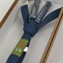 Fabric strap bracket with (Navy Blue pair blue, grass at a combined braid flat several) men's men kimono herringbone arrow blades pair fs2gm