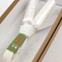 Haori strings with grass at a combined braid flat pair (white white) men's men kimono herringbone arrow blades set fs3gm