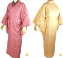 Odekake kimono rain coat (with mobile pouch) 8 color kimono raincoat dust repellent rain coat kimono rain coatfs2gm