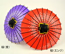 Handmade miniature wagasa (cherry and Wisteria) mini Japanese umbrella Japanese gadgets Interior