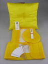 Birthday round 88th rental 88 88-year-old yellow wadded vest hood sense cushion 4 piece set