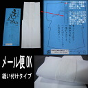 Images without (Doraemon pulling out) dressing convenience goods