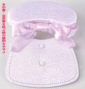 ■ arbors appearance サザメ 半巾 Obi convenience goods alone in easy belt shoelaces! Kimono & yukata for 半巾 band