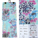 ■ new and tailoring on changeable woven pret yukata L size / light blue