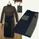 Japanese pattern asanoha for apron mizuya apron dyed quilting style kimono or Western [R] fs3gm05P10Nov13