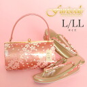 Bug set L/LL for long-sleeved dress Sandals pale salmon of pink Sakura, [H] fs3gm