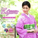 2015 yukata 4 items set ladies yukata  bargain bags. all 15 patterns, kimono macgi original height performance Polyester CALCULO adult yukata + belt+accessory 2 items set size S/F/TL/LL