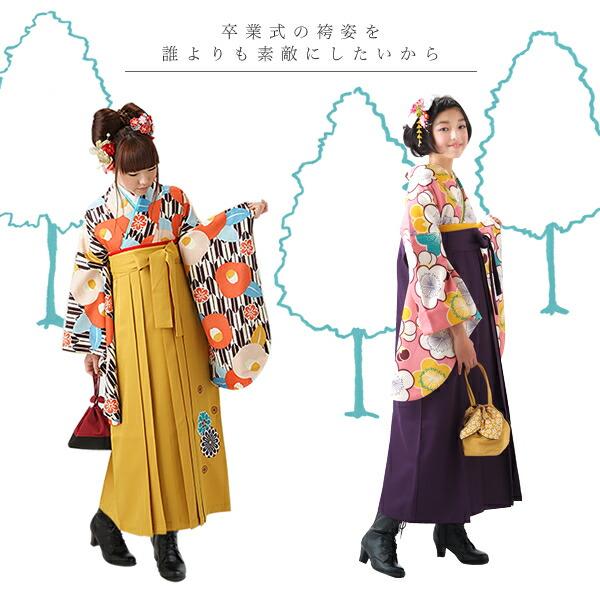卒業式の袴姿に きもの町オリジナルレースアップブーツ,編み上げブーツ,袴,ブーツ,卒業式,レースアップブーツ,卒業式 袴,袴 ブーツ