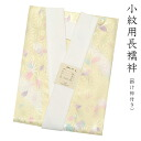 "For Komon nagajuban ""pale yellow cherry blossoms scattered"" m/l [R]"