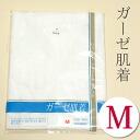 Value for money gauze underwear ★ fs3gm M size, [R]