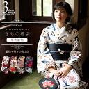 Kimono bags unlined kimono +京 washable Fukuro + favorite accessory one size S/M/L/TL/LL ladies kimono kimono set code03 05P12Oct14