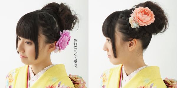 振袖・着物・髪飾り・髪型・ヘアスタイル・激安髪飾り・帯飾り