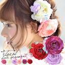 The yukata, kimono, kimono and hakama! Japanese floral ornament hairstyles [R]960 Yen original flower ornament 6 '