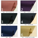 Summer wash semi order tailored kimono fabric mountain stone Leno color solid 11 colors including [R] fs3gm