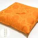 Cushion yellow festive ornaments, eighty-eighth birthday, 卒寿 80, 88-year-old, 90-year-old [R] fs3gm