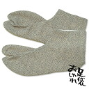 It is all 7 size (T3) <R from pattern tabi badger chrysanthemum gray 21.5cm for women to 24.5cm>