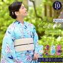 Yukata 3 items set 2015 new ladies yukata fukubukuro 15 patterns kimono machi original cotton yukata with selectable belt and accessories size S/F/TL/LL
