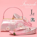 For long-sleeved dress Sandals bag set L size ' pink x silver blur heart flower ' キンワシ mark (KP5024-07 No.141 type) [R] fs3gm